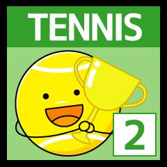 テニス大好き!2