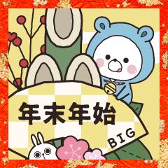 【BIG】毎年使える♪くまぽこの年末年始
