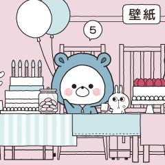 5周年!くまぽこ誕生会(くまのおうち)